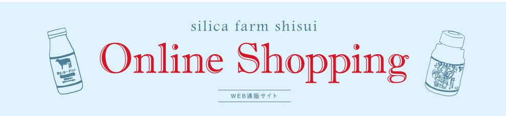 ショッピングサイトへ